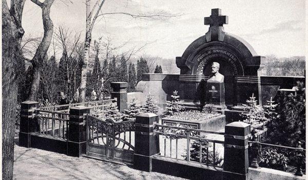 Das Grab von Emil Oskar Richter 1912