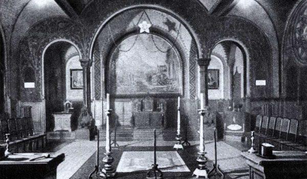 Innenansicht -Zeremonienraum